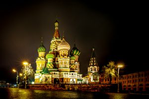 Baslilus Cathedral Moscow